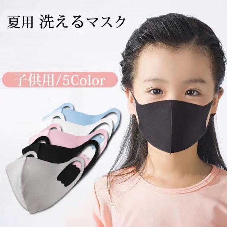 夏用接触冷感マスク 子供用 UV仕様 ブラック 何枚でも全国送料無料