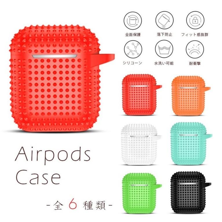 Air Pods ケース カバー PUNK airpods 2 エアーポッズ カバー イヤホン シリコン 無地 シンプル 保護 耐衝撃