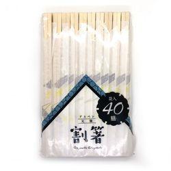 アスペン 元禄割箸 40膳 箸袋入り おてもと 割りばし 使い捨て箸 天然素材 100円均一