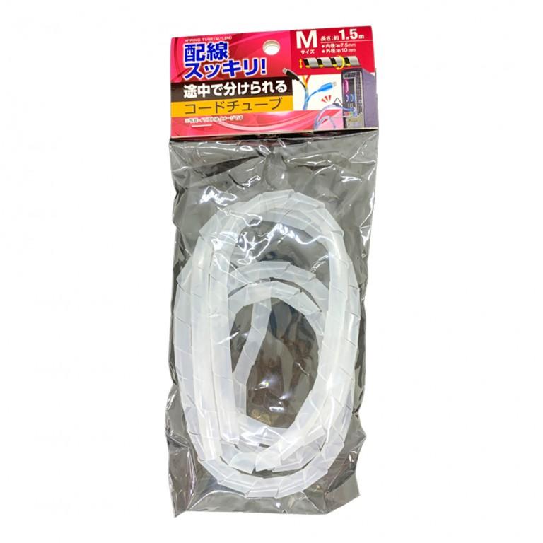 コードチューブM 配線をまとめてスッキリ 電源コード ケーブル 100円均一