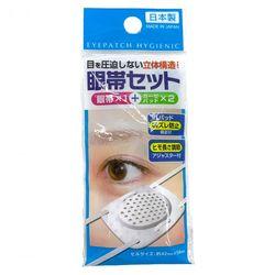 眼帯セット ガーゼパッド 2枚入り 横ズレ防止 アジャスター付 100円均一
