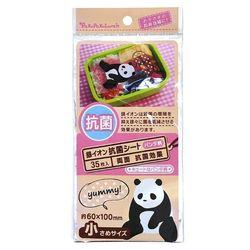 銀イオン抗菌シート 35枚入 パンダ柄 小さめサイズ お弁当箱に 100円均一