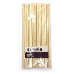 長い竹割箸 30膳入 24cm 割り箸 竹製 長めサイズ 燃えにくい レジャー 100円均一
