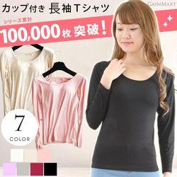 カップ付き長袖Tシャツ パッド付き長袖Tシャツ レディース インナー Tシャツブラ fa-041