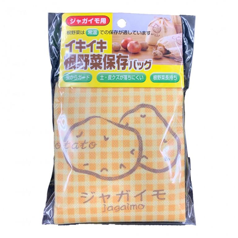 根野菜保存バッグ ジャガイモ 野菜保存 長持ち 常温 小分け 袋 100円均一