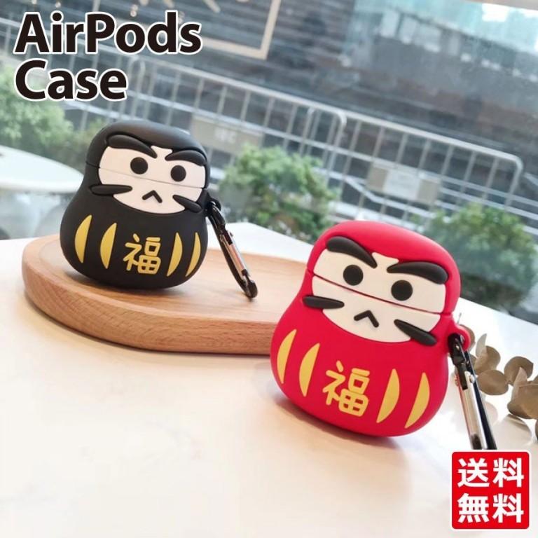 AirPodsケース だるま 便利なカラビナ付き エアーポッズ エアポッズ カバー イヤホン ワイヤレス iPhone レッド ブラック