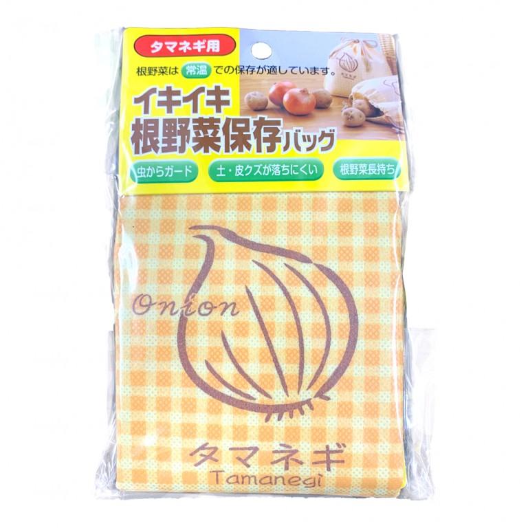 根野菜保存バッグ タマネギ 野菜保存 長持ち 常温 小分け 袋 100円均一