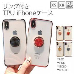 iPhone XR ケース リング XS かわいい キラキラ 韓国 アイフォン カバー