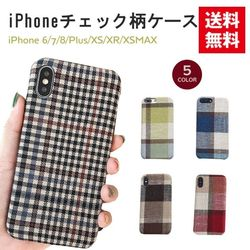 iPhone7 8 ケース アイフォン チェック柄 ファブリック ケース 布 カバー 大人女子