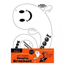 【ハロウィン】ハンギングオーナメント