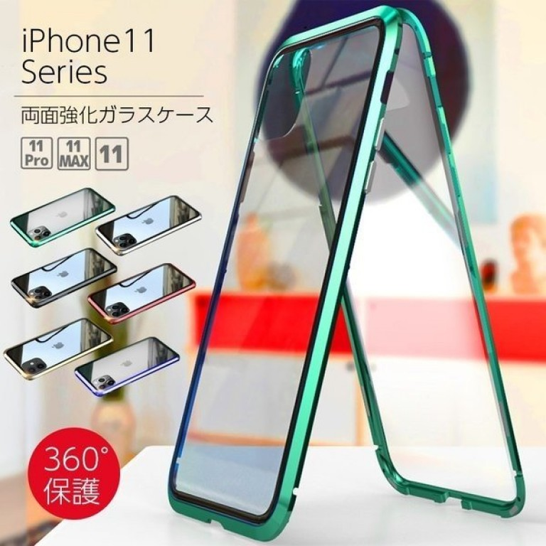 iPhone11 Pro ProMax ケース 新色入荷 両面ガラス 耐衝撃 アルミバンパー