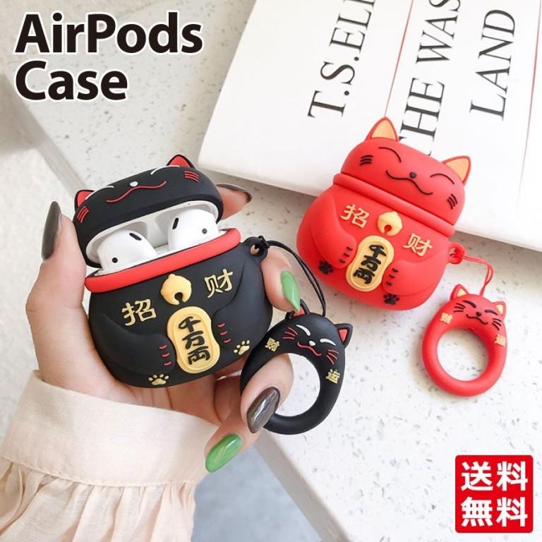 AirPodsケース 招き猫 エアーポッズ エアポッズ カバー イヤホン ワイヤレス デザイン 猫 ねこ ネコ iPhone 赤 レッド