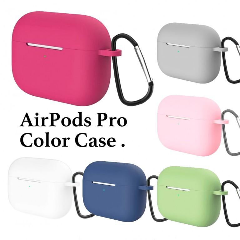 AirPodsPro ケース 送料無料 シック おしゃれ かわいい シリコン カラビナ付き 保護カバー
