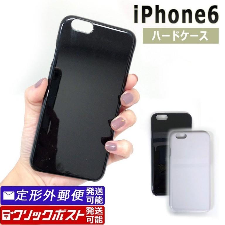 iPhone6 ハードケース (ブラック/ホワイト) 不透明 ポリカーボネート製 スマホケース スマホカバー 100円均一