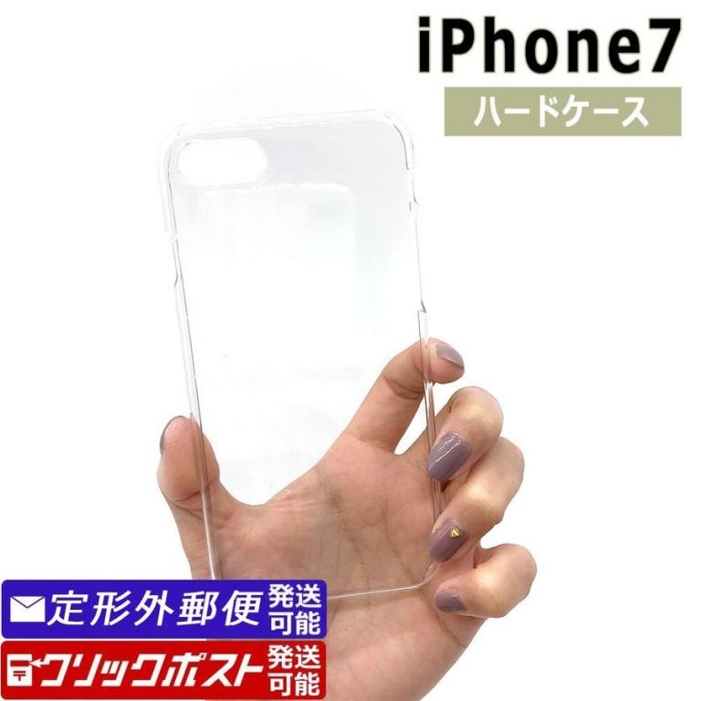 iPhone7 ハードケース クリア 透明 スマホケース スマホカバー 100円均一