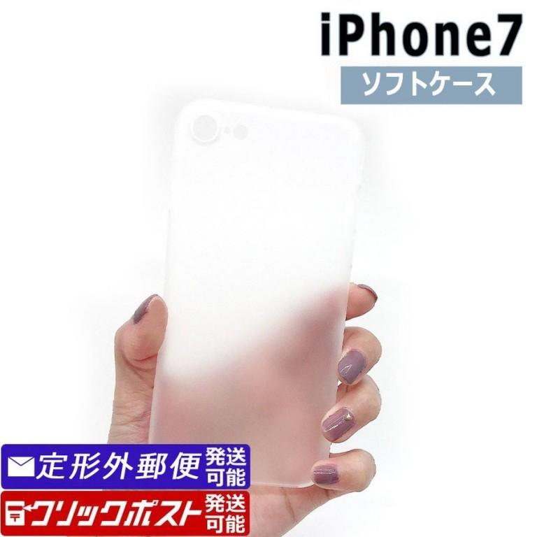 iPhone7 ソフトケース クリア 半透明 スマホケース スマホカバー 100円均一