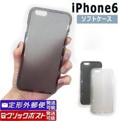 iPhone6 ソフトケース (ブラック/クリア) 半透明 TPU素材 スマホケース スマホカバー 100円均一