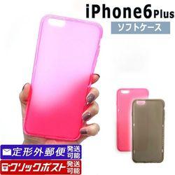 iPhone6Plus ソフトケース (ピンク/ブラック) 半透明 TPU素材 スマホケース スマホカバー 100円均一