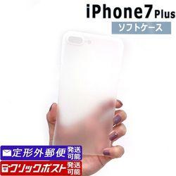 iPhone7Plus ソフトケース クリア 半透明 スマホケース スマホカバー 100円均一
