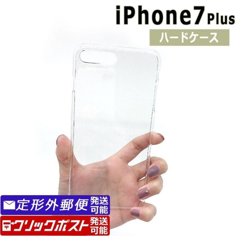 iPhone7Plus ハードケース クリア 透明 スマホケース スマホカバー 100円均一
