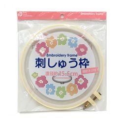 刺しゅう枠15.5㎝ 裁縫道具 ソーイング 手芸 刺繍 刺しゅう