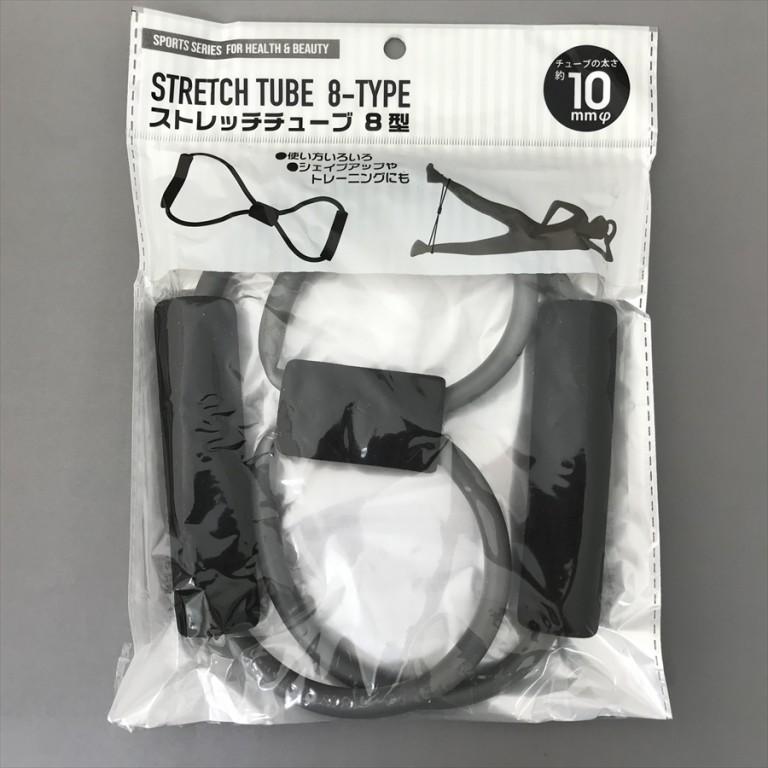 ストレッチチューブ タイプ8