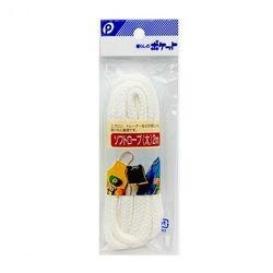 ソフトロープ(太)