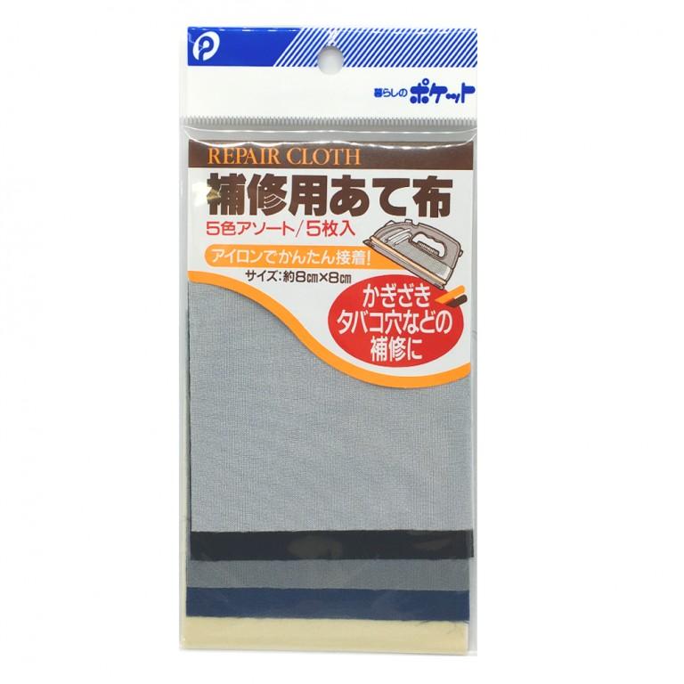 補修用あて布  /カギザキ 修繕 スラックス チノパン スカート