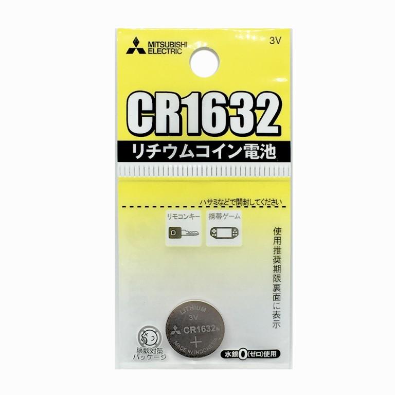 三菱リチウムコイン電池CR1632G 49K025