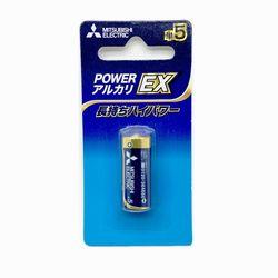 三菱アルカリ乾電池単5長持ちパワーLR1EXD/1BP